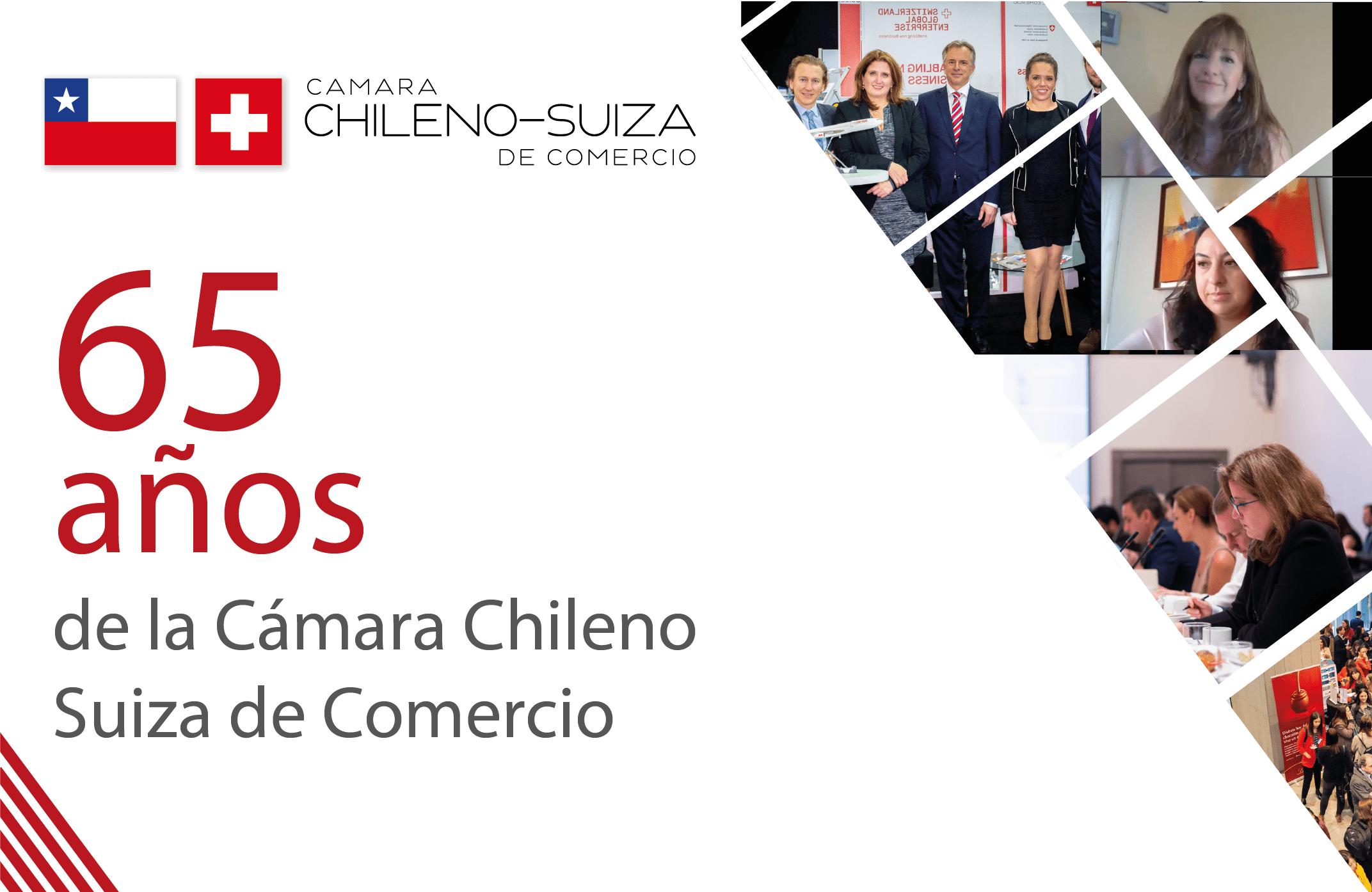 Celebramos 65 años de nuestra Cámara Chileno Suiza de Comercio
